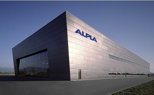 阿普拉(合肥)塑料制品有限公司